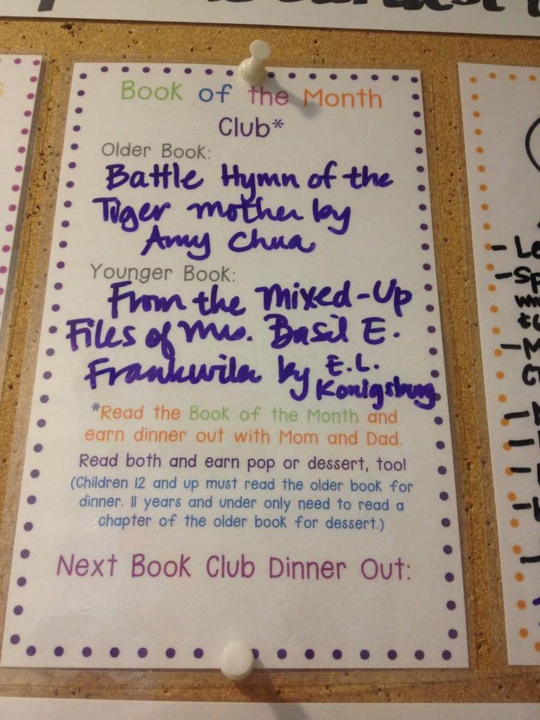 book club sign