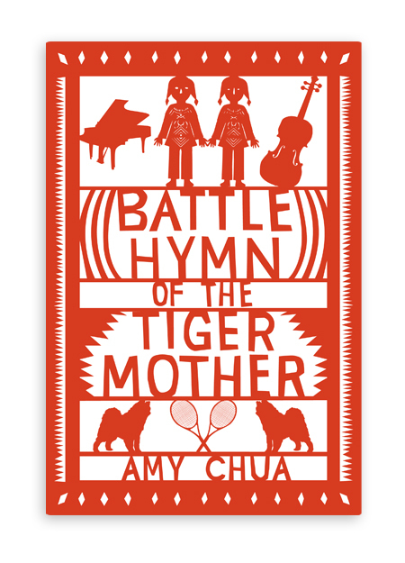 tiger-mother-comp